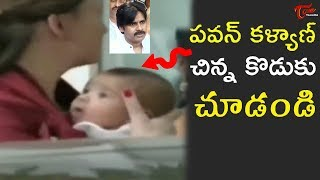 Pawan Kalyan with His Son Mark Shanker Pawanowich | Anna Lezhneva