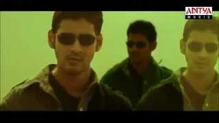 Athadu Title Song