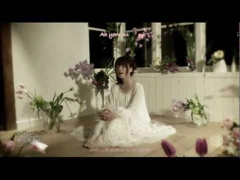 Fujita Maiko - Nee - [藤田麻衣子 - ねぇ] Hiiro No Kakera - sub. español