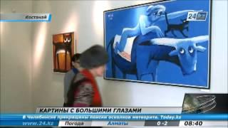 В Костанае проходит выставка «Рыцарь цвета»
