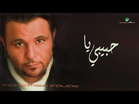 Mohammed Fouad ... Hob Tani | محمد فؤاد ... حب تاني