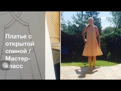 Cмотреть видео Сарафан своими руками/ Выкройка сарафана