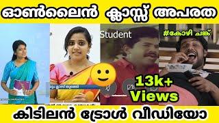 Mallu Malayalam Video Free MP3 Song Download 320 Kbps