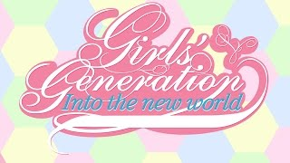 [KARAOKE/THAISUB] Girls' Generation - Into The New World (다시 만난 세계)