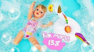 Басейн для Бебі Бон Емілі та іграшки для ванною - Як мама