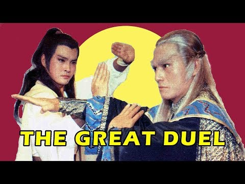 Wu Tang Collection - The Great Duel (English Subtitled)