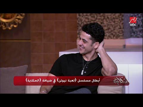 عمرو أديب يسأل منى زكي سؤال هام: فيكي أي حاجة من مدام هناء ولا مفترية على أحمد حلمي في البيت؟
