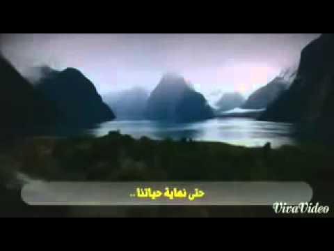 Maher Zain - Bukalah Matamu ( Open Your Eyes )
