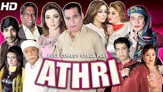 ATHRI - Latest Nasir Chinyoti, Khushboo & Tariq Tedi - Pakistani Comedy Stage Drama - HI-TECH MUSIC