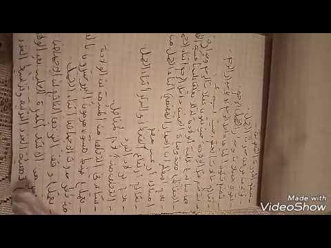 وصفة عشبة كف مريم للحمل الصحيحة والمجربة والمضمونة Youtube