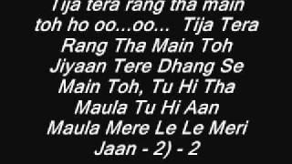 Nokngam (cover) Maula Mere lele meri Jaan