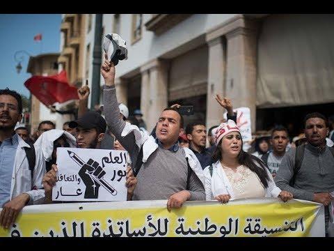نقابات التعليم المغربي تمدد الاحتجاجات  - نشر قبل 3 ساعة