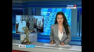 Всероссийская ярмарка в Казани 30 ноября 4 декабря 2016г