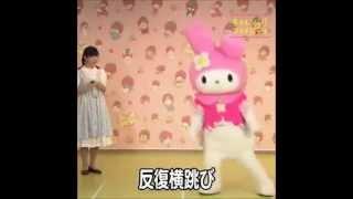 マイメロディ チャレンジ動画まとめ My Melody Challenge Video Summary