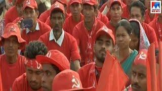 Tripura-Meghalaya-Nagaland election result