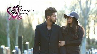 Kallaraiyil Karuvarai - Official Song | Subas,Gayathri,Jeivi | Latheep | Agni Ganesh,Rahul