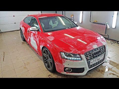 Audi S5 за 1МЛН. Жесть под пленкой. ОБМАН с мощностью!