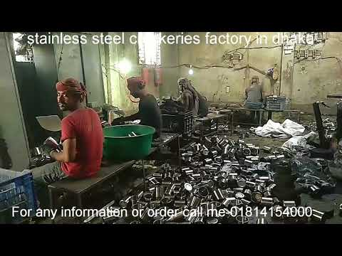 Stainless steel factory inside