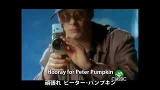 Japanese Sub ピーターパンプキンヘッドのバラード.
