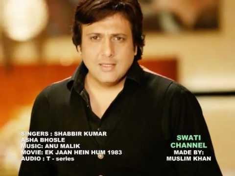 AASMAAN PE LIKH DOON NAAM TERA ( Singers, Shabbir Kumar & Asha Bhosle )