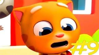 КОТ ТОМ БЕГ ЗА ЗОЛОТОМ #9 котенок Джинджер ловит воришку – игра как мультик для детей