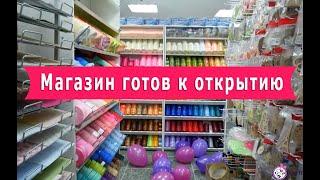 Обзор нового большого супермаркета рукоделия 100 ИДЕЙ перед открытием 24.02.2019 - 100IDEY.com.ua.