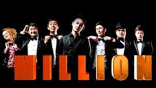 Video MILLION JAMOASI KONSERT DASTURI 2014 download MP3, 3GP, MP4, WEBM, AVI, FLV Oktober 2017