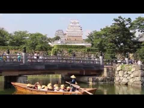 Japan Trip 2015 [24]: Himeji and misc