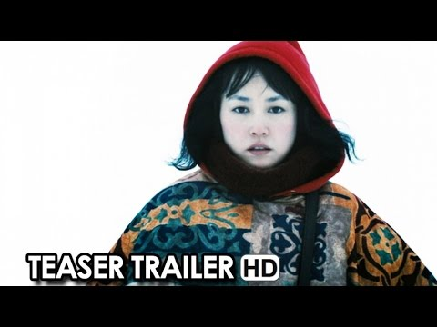 Kumiko, the Treasure Hunter Official Teaser Trailer #1 (2015) - David Zellner Movie HD