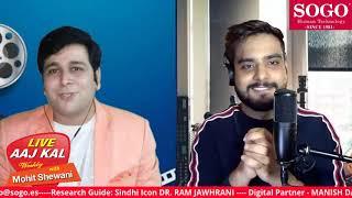 Live Aaj Kal weekly - W10D1