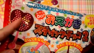 new japanese candy candy update 1
