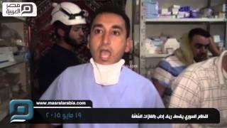مصر العربية | النظام السوري يقصف ريف إدلب بالغازات السّامّة