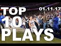 Top 10 NBA Plays of the Night: 01.11.17