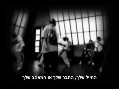 Chris Brown - I Wanna Be מתורגם