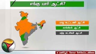 IN GRAPHICS | Election Results 2017: UP, Punjab, Goa, Manipur & Uttarakhand