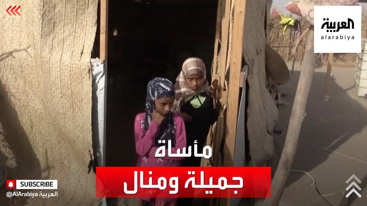 مأساة طفلتين يمنيتين قتل الحوثي والدهما ودمر منزلهما