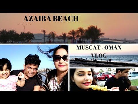 AZAIBA BEACH FULL VLOG /MUSCAT TOUR OMAN 2018/TRAVEL VLOG/OMANI CHICKEN MESHKAK KABAB/ ARABI FOOD