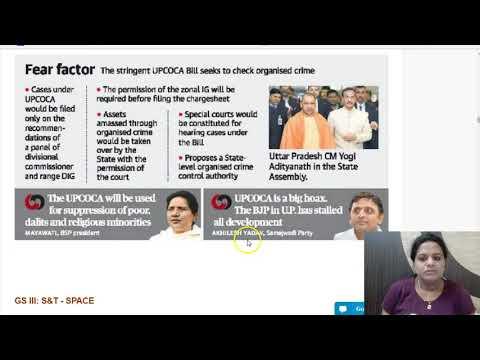 21 March 2018 - Daily The Hindu Current Affairs IAS 2018 - Mrs. Bilquees Khatri
