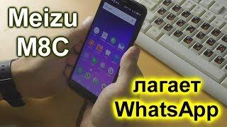Правдивый обзор Meizu M8C - годный недорогой телефон за 97 $