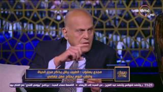 بالفيديو.. مجدي يعقوب: العلاج حق لكل مواطن