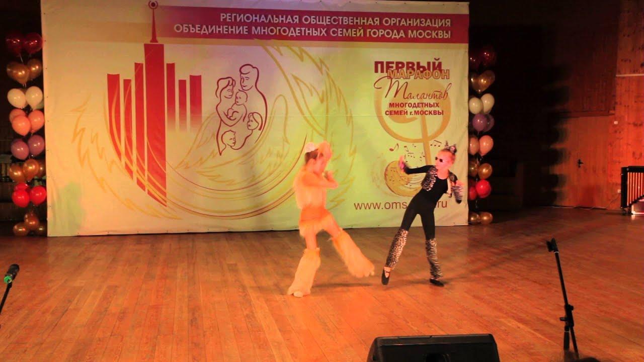 Танец под песню вояж вояж видео фото 339-640