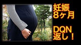 【DQN返し】妊娠8ヵ月の時まで近所のトメにこき使われていた。夫もエネ。そんな時、トメに同窓会で夜の居酒屋まで送迎し、真冬の駐車場で待っていろと言われたので…【スカッとする話】 thumbnail
