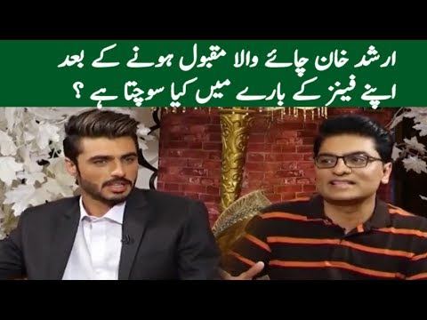 Arshad Khan Chai Wala Exclusive Interview | Showbiz Planet 16 July 2017