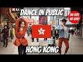 [CHUNGHA, iKON, JENNIE, EXO] DANCE IN PUBLIC in HONG KONG