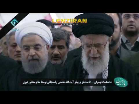 Funeral of Hashemi Rafsanjani and prayer of Ayatollah Khamenei in Tehran University