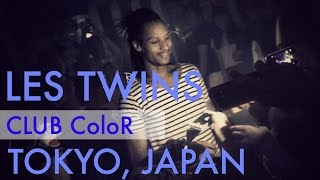 Les Twins @ ColoR 2015, Multi-Cam Compilation, (Tokyo, Japan) [Laurent dances to ediT!!]