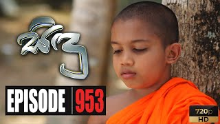 Sidu | Episode 953 01st April 2020 Thumbnail