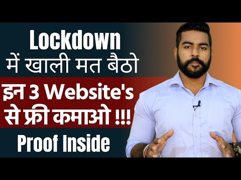 Earn Free $300 from these 3 Website | Proof | India Lockdown | Praveen Dilliwala | Home Based Jobs