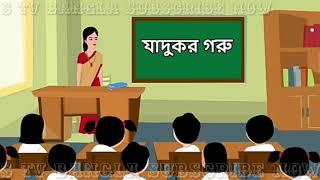 আনেক সুদর কাটুম