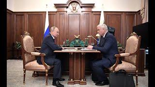 Смотреть видео Владимир Путин провёл рабочую встречу с руководителем ФМБА России Владимиром Уйба онлайн